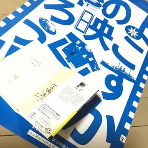 矢城監督サイン
