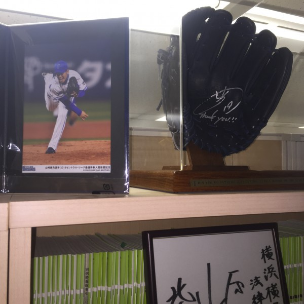 山崎グラブblog