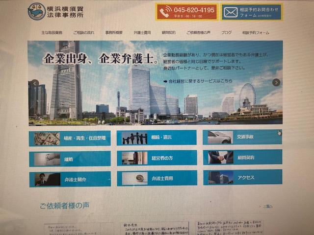 TOPpage画像