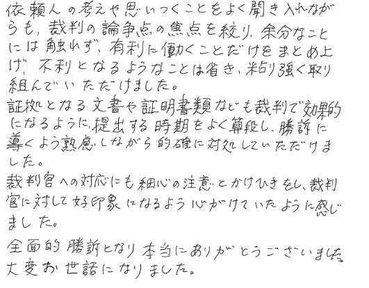 fudousangsan